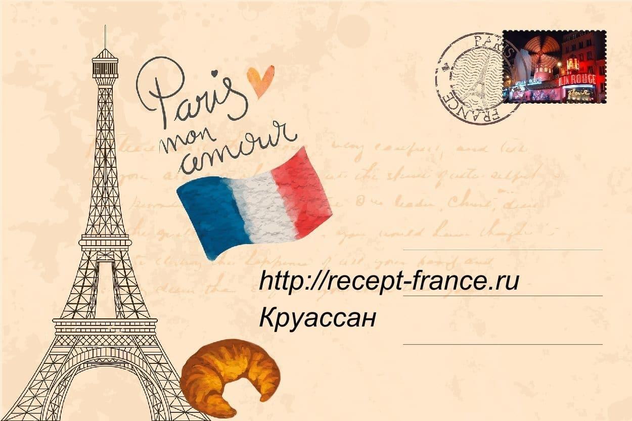 париж_1920