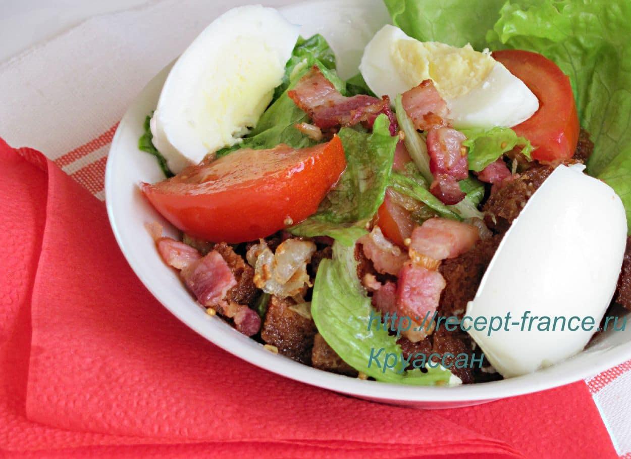 Салат с копчёной грудинкой