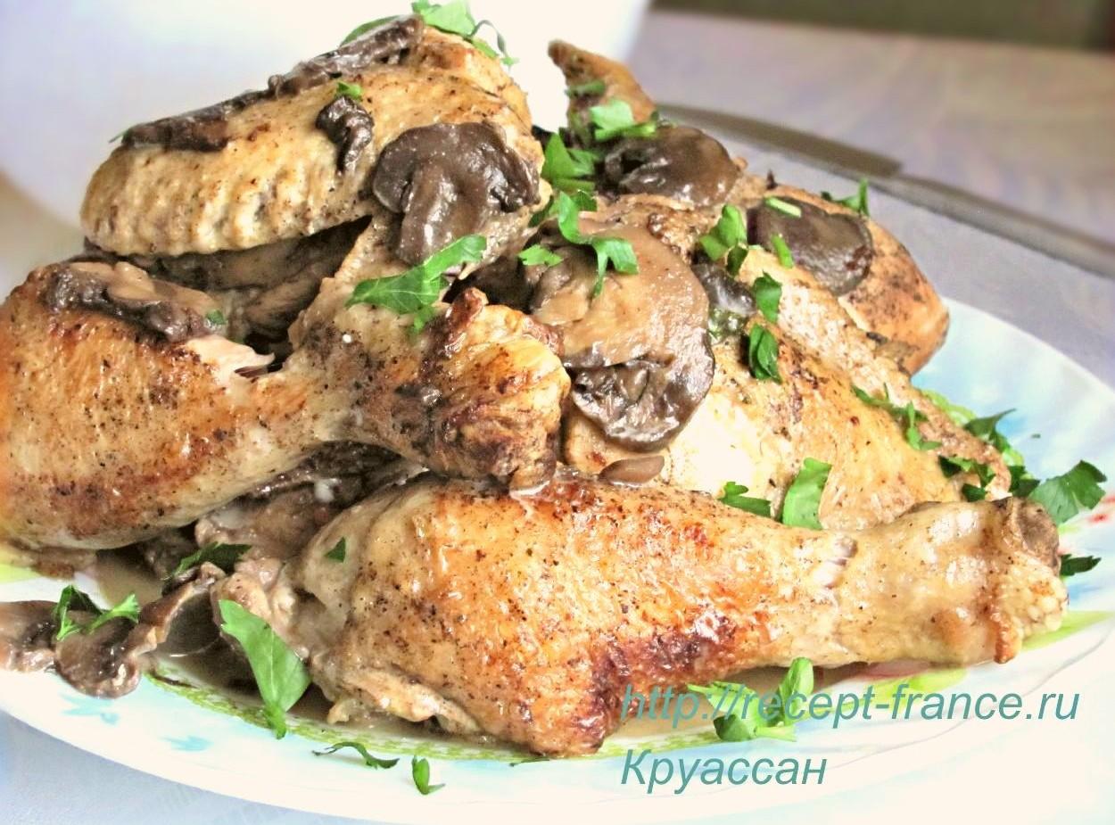 Фрикасе из курицы — классический рецепт