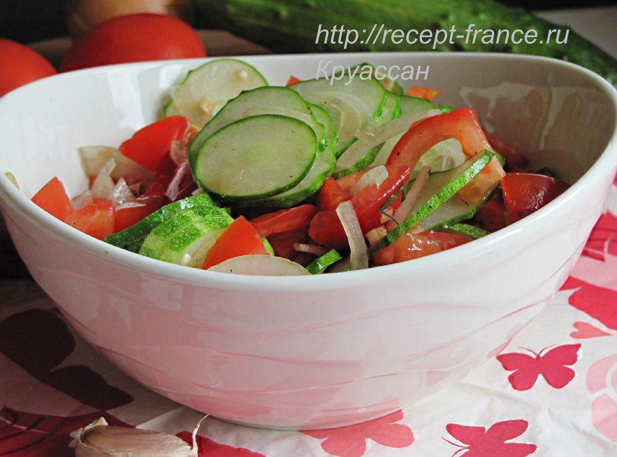 Салат из огурцов, томатов и перца