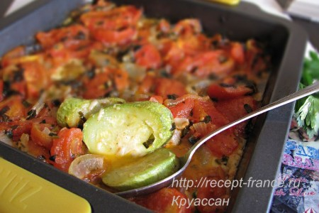 Овощной тьян – овощная запеканка с кабачками, томатами и сыром