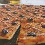 Писсаладьер – французский луковый пирог