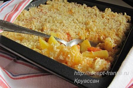 Гратен из картофеля с помидорами