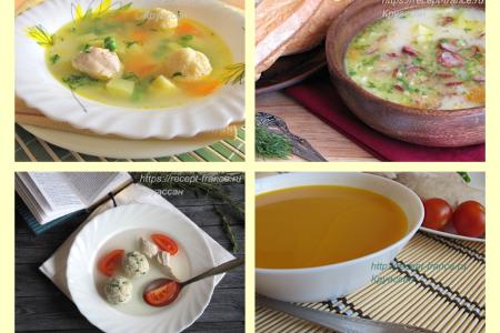 ТОП – 5: простые и вкусные супы на каждый день