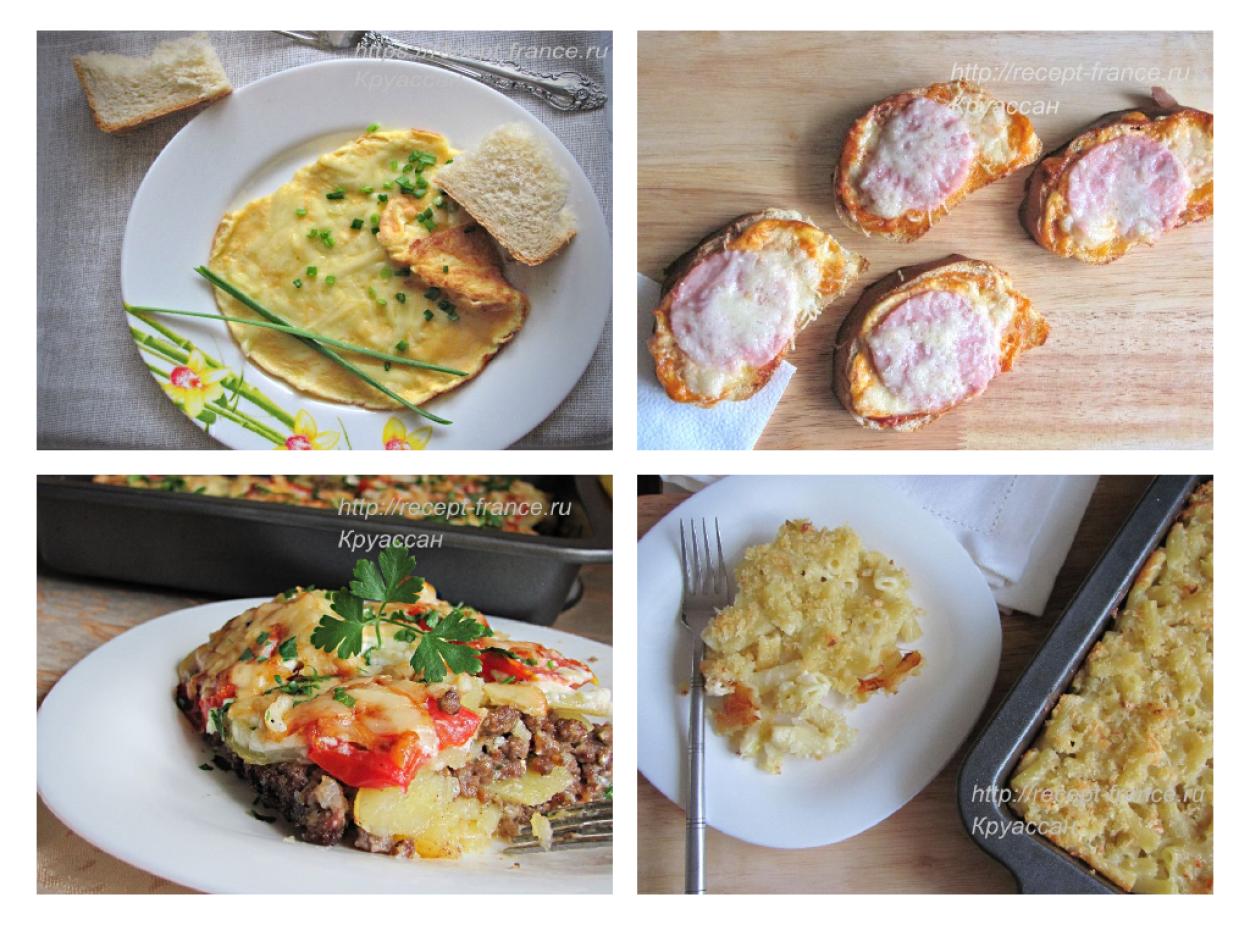 5 блюд, которые стоит научиться готовить к 30 годам