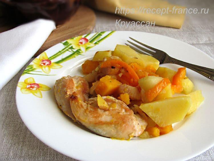 курица с тыквой и айвой