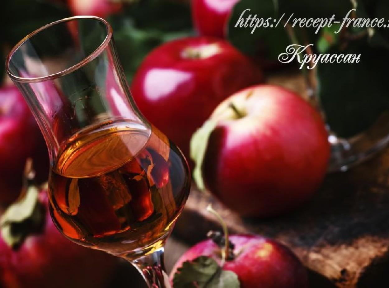 Кальвадос – что это за напиток? Яблочный бренди для солдат, гурманов и романтиков