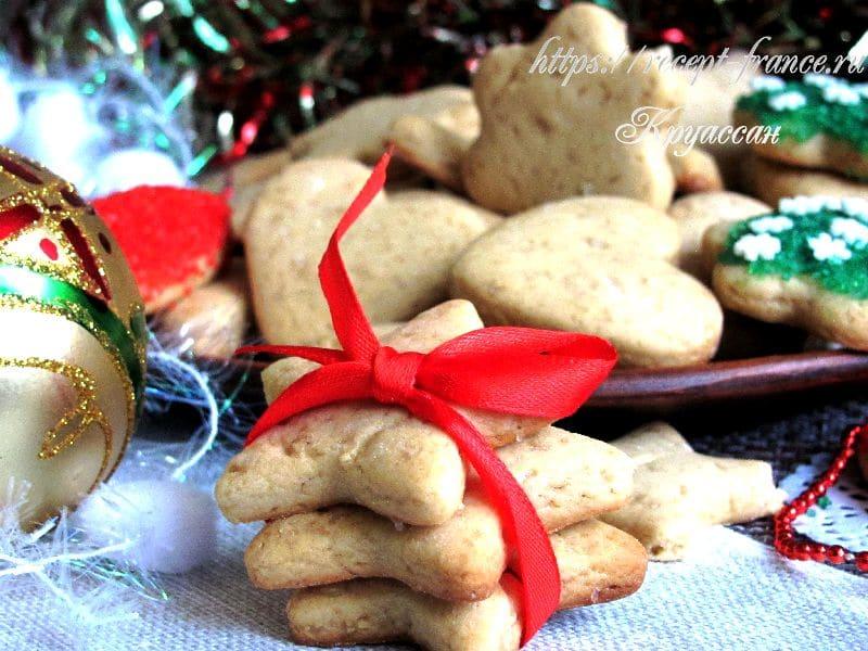новый год: имбирное печенье