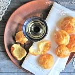Гужеры – французские сырные булочки из заварного теста