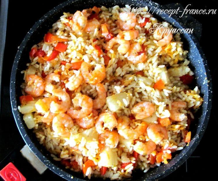 рис с креветками и ананасом - приготовление