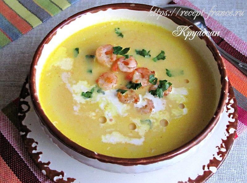 морковный суп с креветками