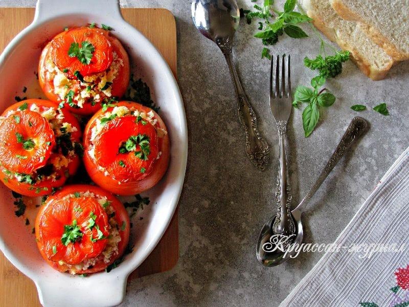 запеченные фаршированные помидоры