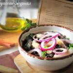 Салат из зеленой чечевицы с сельдью «Рошешуар»