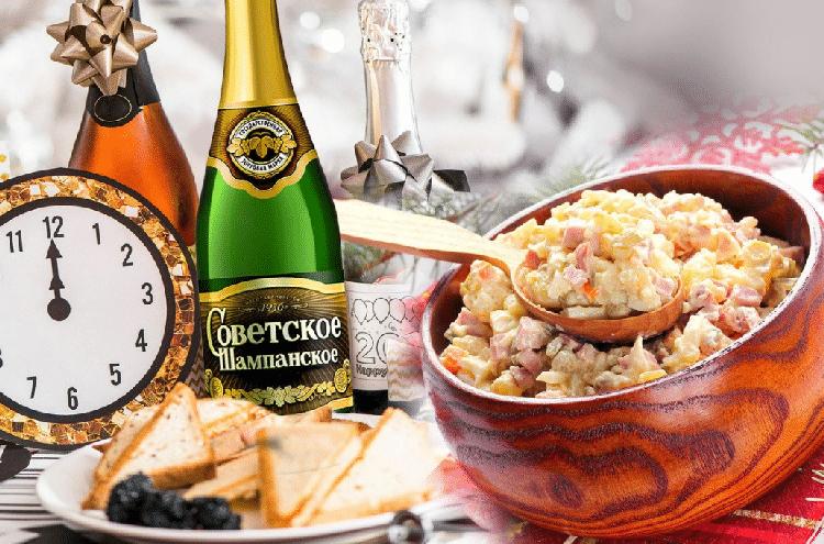 шампанское, оливье, новый год