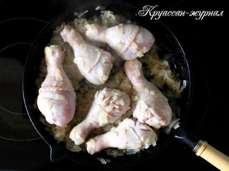 куриный ремулад, приготовление
