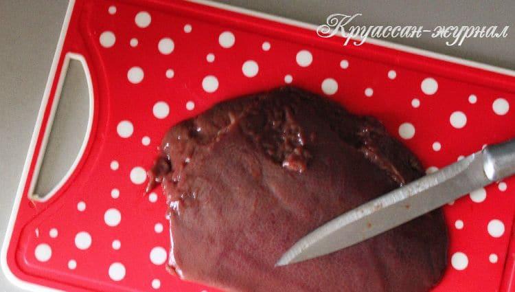 приготовление печени