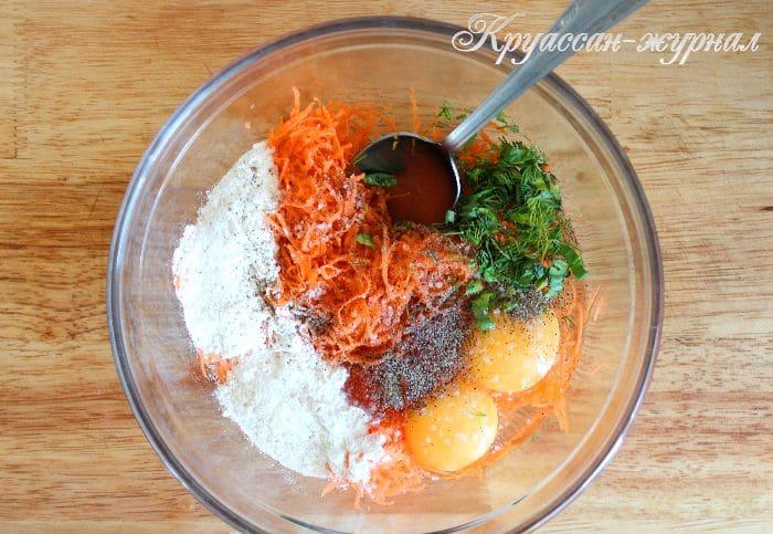 куриное филе в морковном кляре-приготовление