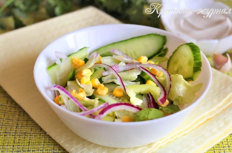 салат из свежих огурцов с кукурузой