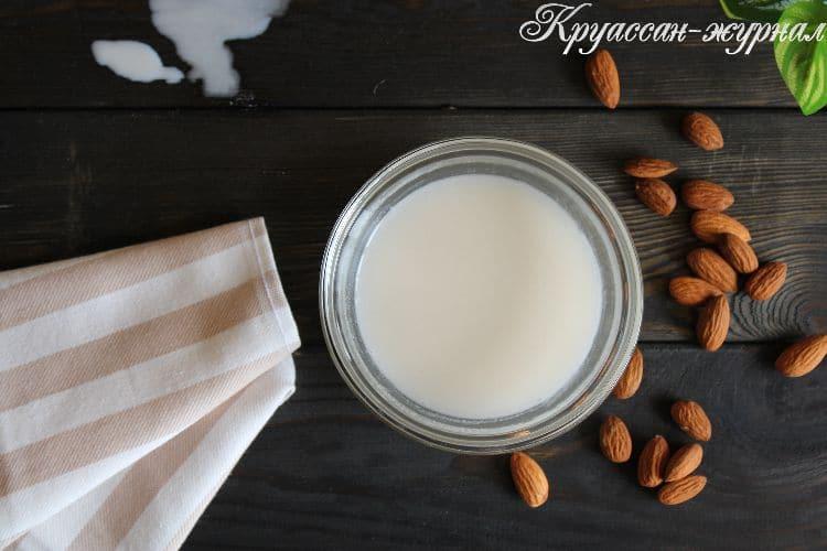 миндальное молочко для лица