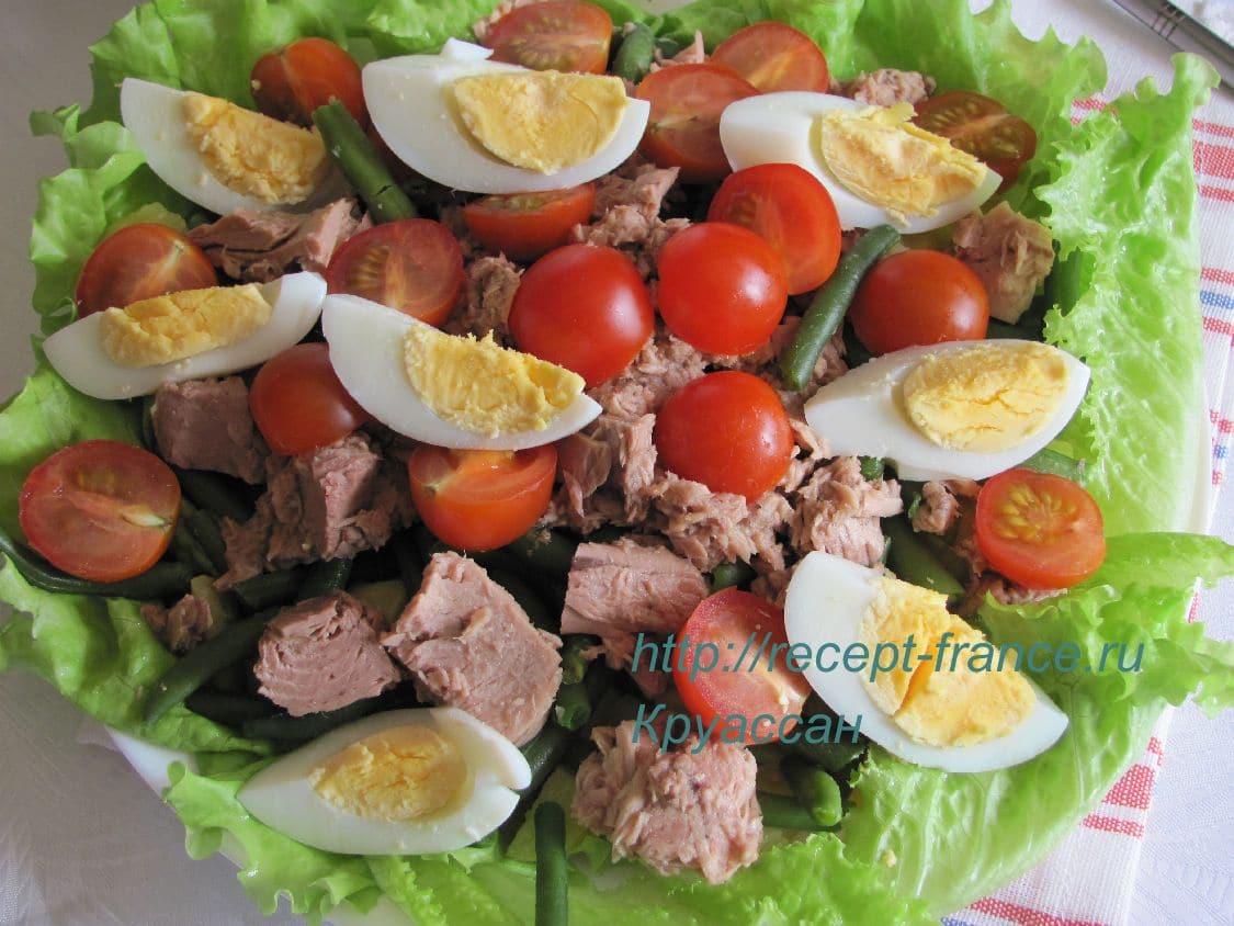 salat nisuaz