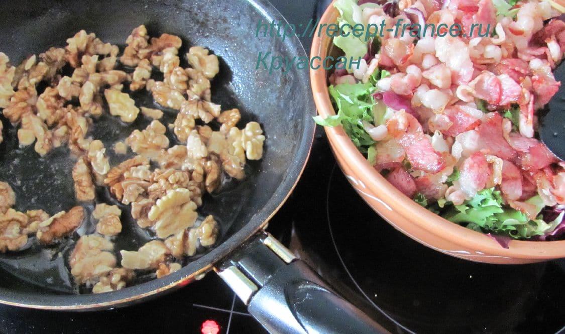 kak prigotovit orehovii salat