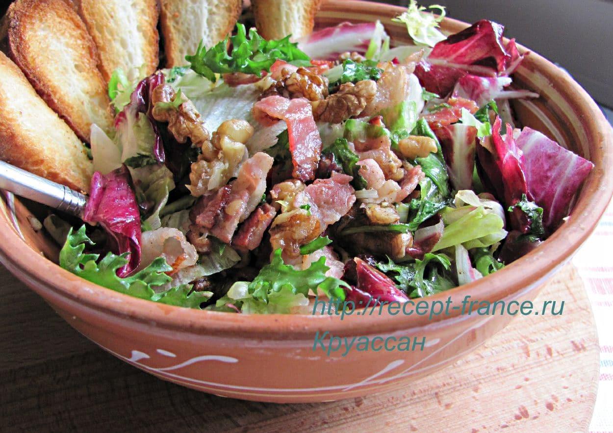 orehovii salat