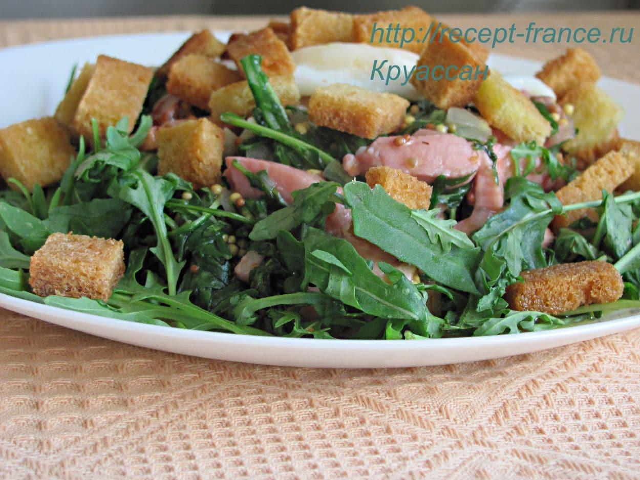 lionskii salat