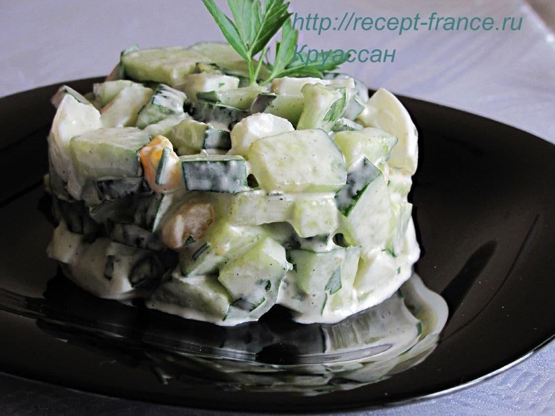 salat iz ogurcov s yaicom