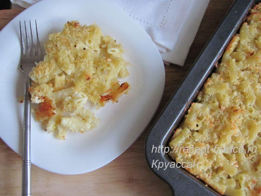 запеканка из макарон с сыром и соусом бешамель