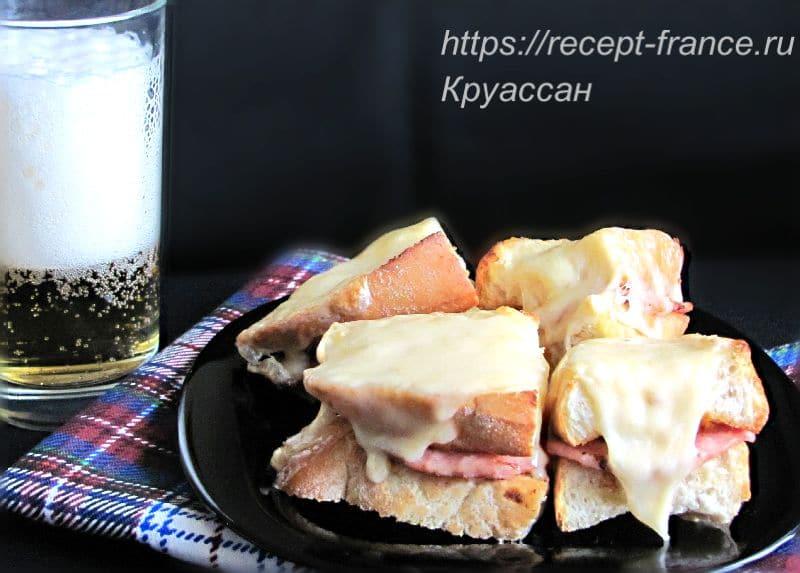 пивные тосты с ветчиной и сыром